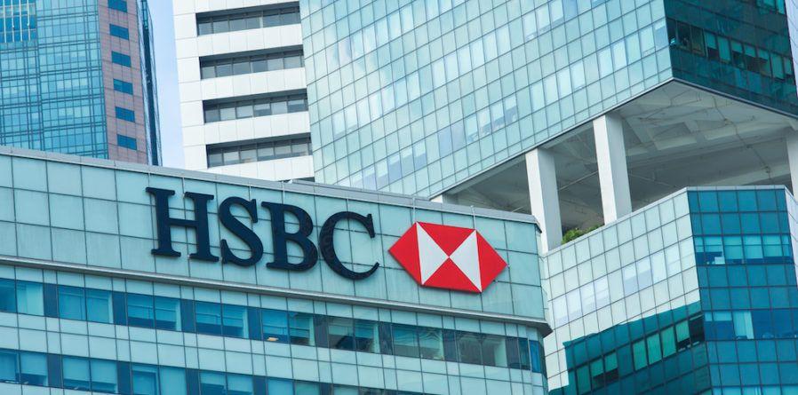 외국 국가 모기지 HSBC